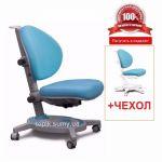 Ортопедическое кресло Mealux Stanford Y-130  KBL голубое